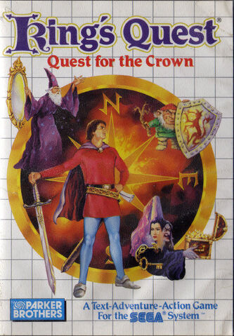 File:Kingsquestsms.jpg
