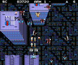 File:Aleste MSX.png