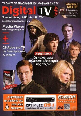 File:WD Digital TV 62 November 2013 (Greece).jpg