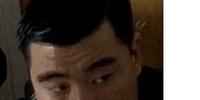 Tanaka (TV Series)