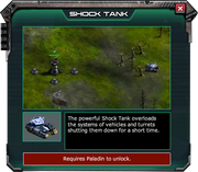 ShockTank-EventShop-DiscriptionBox