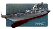 WRD OfficialSite Warships Destroyers