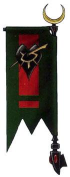 Kabal of the Black Heart Banner