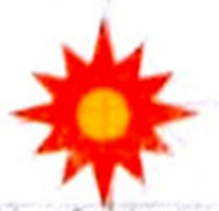 File:Ultima Segmentum Campaign Badge.jpg