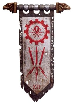 House Atrax Banner