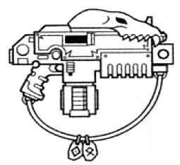 File:Bolter Fenris Mk IV.jpg