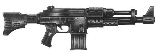File:Autogun3.jpg