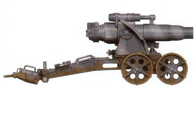 File:Medusa Siege Gun2.jpg