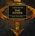 TheEitherAudio