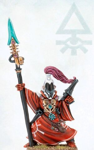 File:Saim-Hann Warlock Singing Spear.jpg