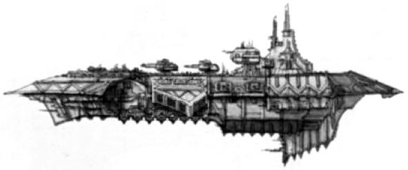 File:Hecate Class Heavy Cruiser2.jpg