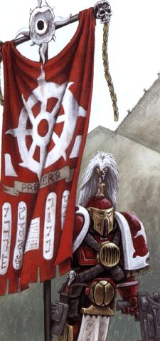File:Brother Amsu-Legio Standard Bearer.jpg