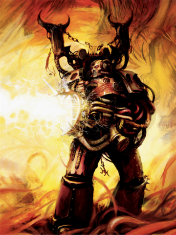 File:Noise marine 2.png