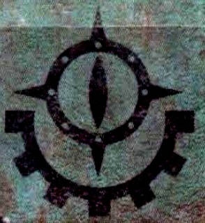 File:SoH Dark Mechanicum Icon.jpg