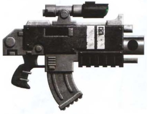 File:Ryza-Ultima Bolter - Star Phantoms.jpg