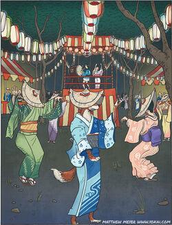073-kitsune