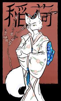 Inari-1-