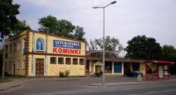 PKP Warszawa Wawer (Widoczna, budynek nr 2).JPG