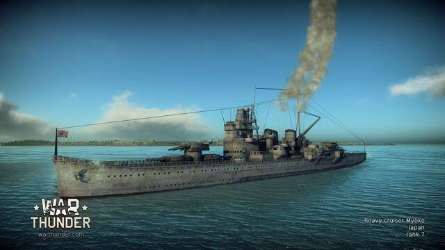 File:Wt navy screen 8.jpg
