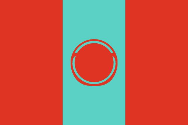 File:Flag of Suzu.png