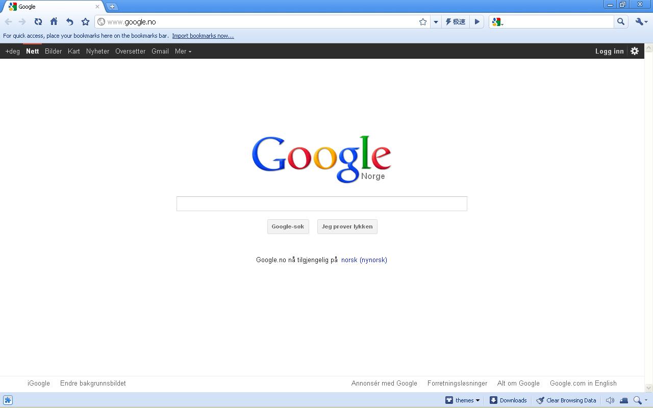 360 Chrome | Web Browser Wiki | Fandom powered by Wikia