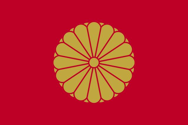 Datei:Japs.png