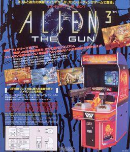 Alien3thegun
