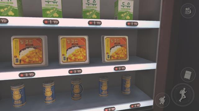 File:Vending machine remake.png