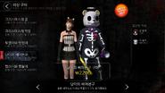 냥이 와 베어본구 (Kitty & Bear'bone'gu) Costume