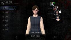 So-yeong's Costume -Elegant Dress-