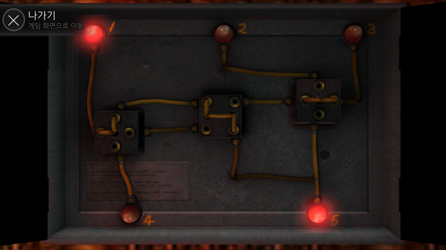 File:Remake machine puzzle.png