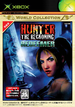 Hunter The Reckoning - Redeemer cover xbox jap