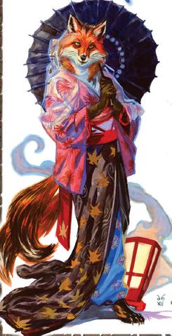 File:Kitsune W20.png
