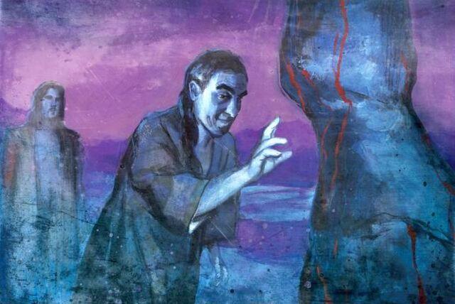 File:Weeping Stone.jpg