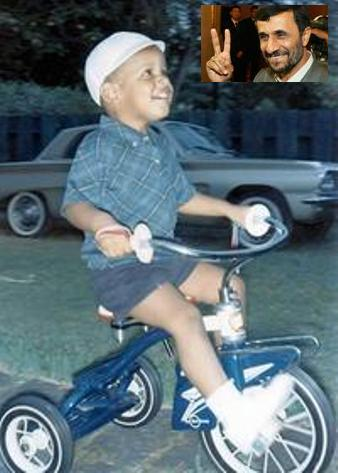 File:Lil obama big with ahmoud.jpg