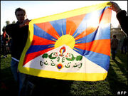 FreeTibetFlag