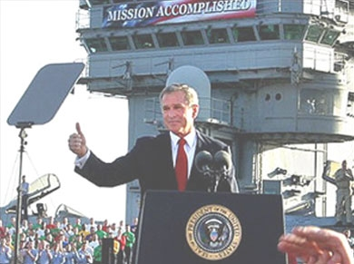 File:BushMissionAccomplished.jpg