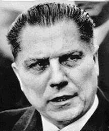 File:JimmyHoffa.jpg