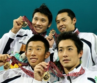 File:JapaneseSwimTeam.jpg