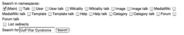 File:WikiButtonsGWS.png
