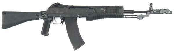 File:AN-94.jpg