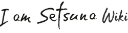File:Wordmark Setsuna.png