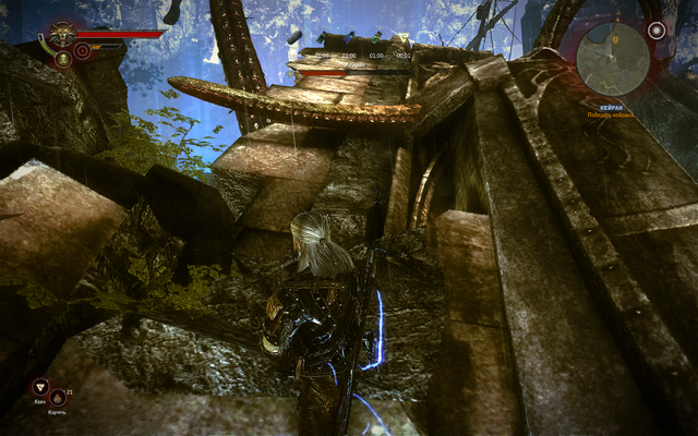 File:Witcher2 2012-05-06 19-04-57-51.png