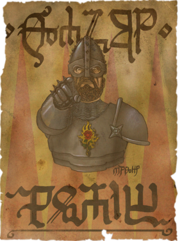 File:Ad Royal guard.png