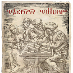Novigrad chess club