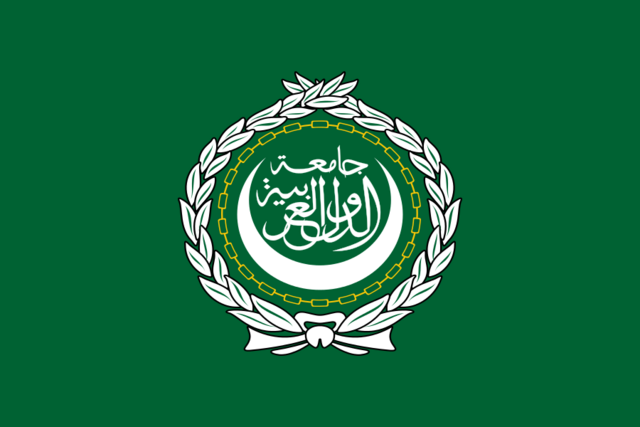 File:Flag arab league.png