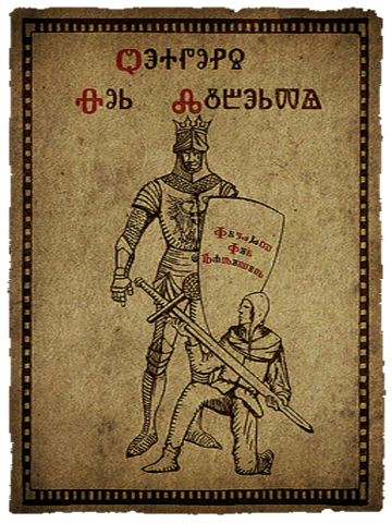 File:Redanian recruitment posters 01.png