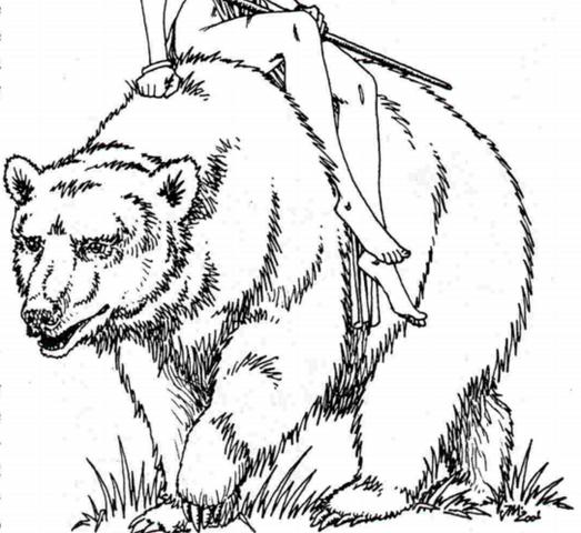 File:Gra Wyobrazni bear.png