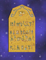Hieroglyphic Fire Tablet