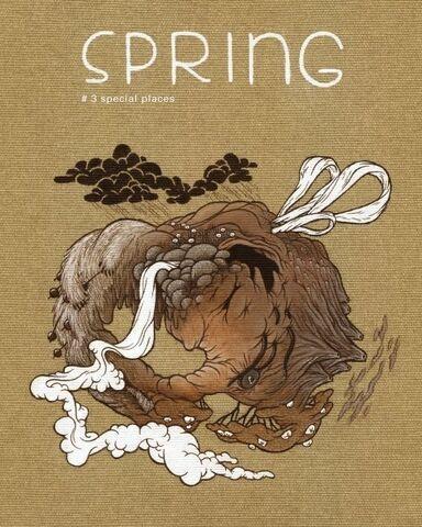 File:Spring3.jpg